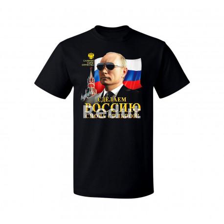 Tričko Vladimir Putin