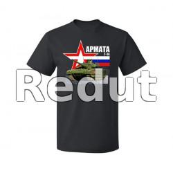 T-shirt Armata T-14