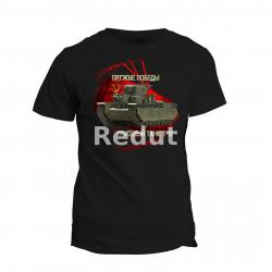 Tričko T-35