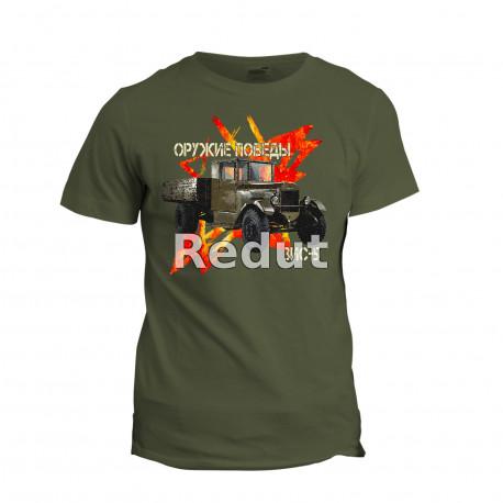 Tričko s potiskem ZIS-5