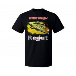 T-shirt IL-2