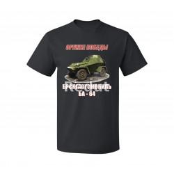 T-shirt BA-64