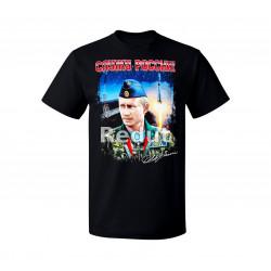 Tričko Putin